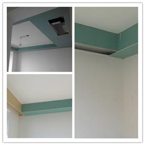石膏板吊顶,预留窗帘盒